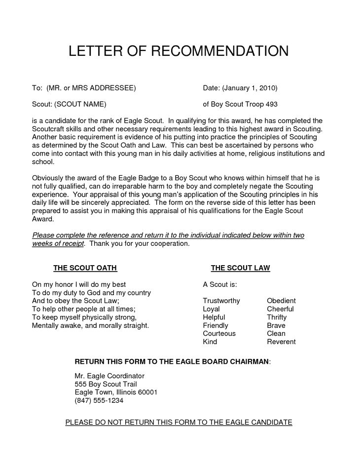 boy scout eagle recommendation letter form - April.onthemarch.co