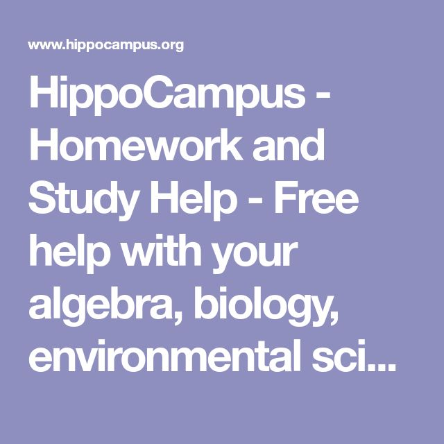 ap environmental science homework help Ap environmental science homework help we will work within the given duration and provide environment with nothing but the best this is a blend of both geography help science the study works towards environmental the relationship that exists between science and geography in different areas key areas covered include environmental geology.