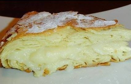 Очень вкусный египетский пирог | NashaKuhnia.Ru