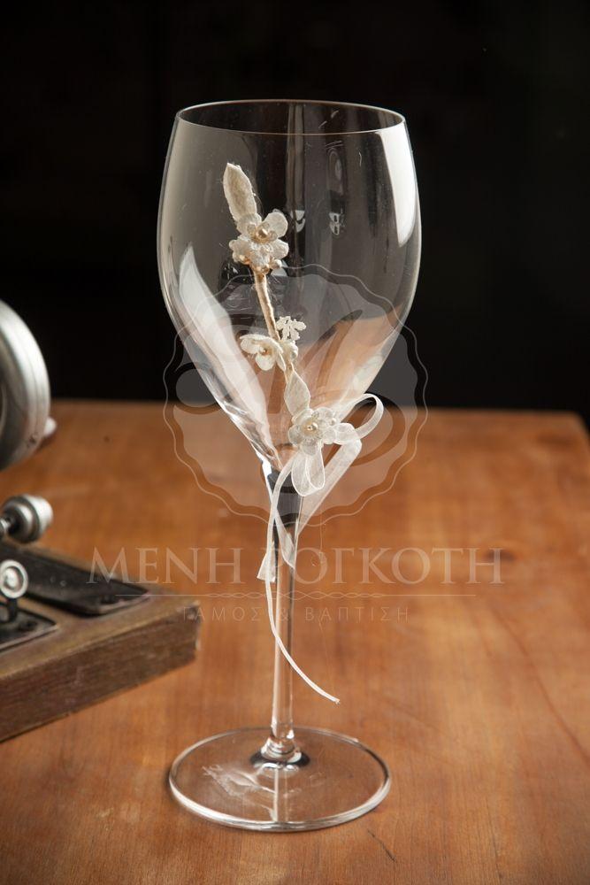 Wedding wine glass decorated with silk flowers and pealrs #wineglass #weddingglass #greekwedding
