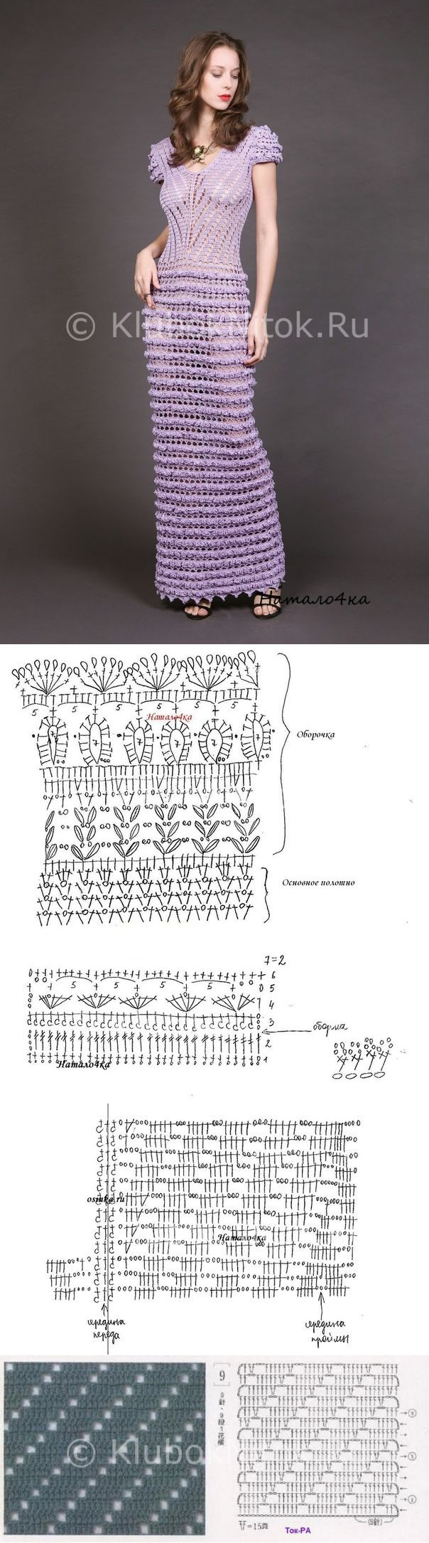 Платье от ALZIRA VIEIRA   Вязание для женщин   Вязание спицами и крючком. Схемы…