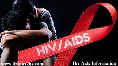 https://www.ilajnuskhe.com/hiv-aids-in-hindi-language/