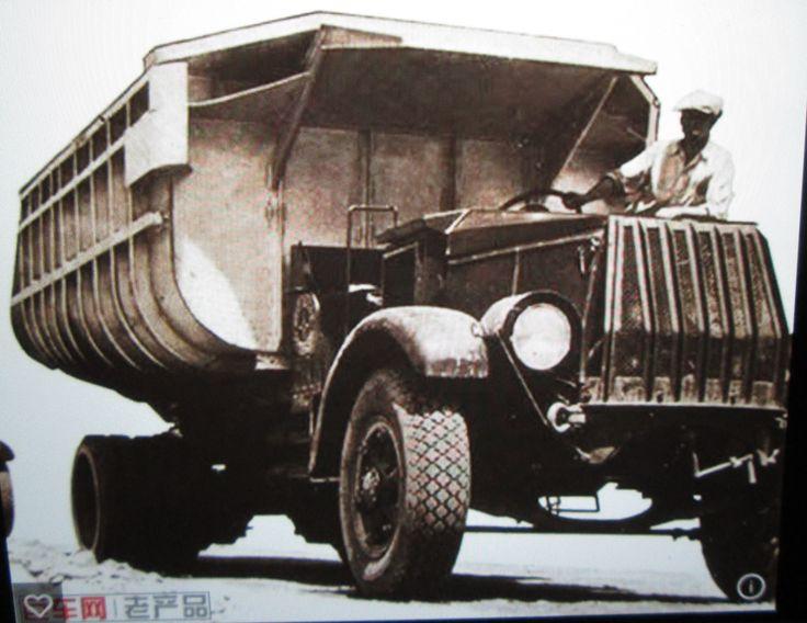 167 Best Antique Dump Trucks Images On Pinterest Dump