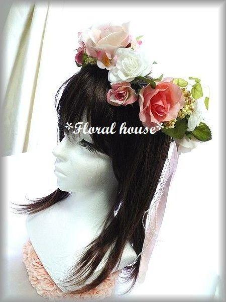 Floral houseオリジナル ヘッドドレスアーティフィシャルフラワー(造花)でヘッドドレス 花冠を作りました。2種類の薔薇をたくさん使用しています。か...|ハンドメイド、手作り、手仕事品の通販・販売・購入ならCreema。