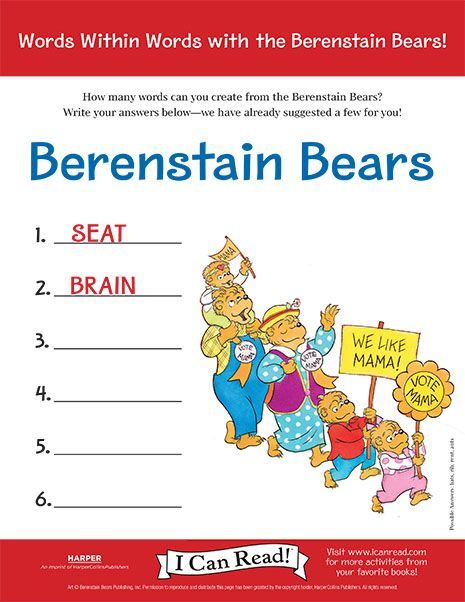 Berenstain Bears | I Can Read Books | ICanRead.com