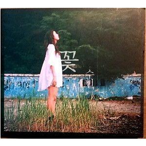 スビン / [ プロモ用CD ] 花(Flower) [スビン]※パッケージに傷があります[CD] :韓国音楽専門ソウルライフレコード