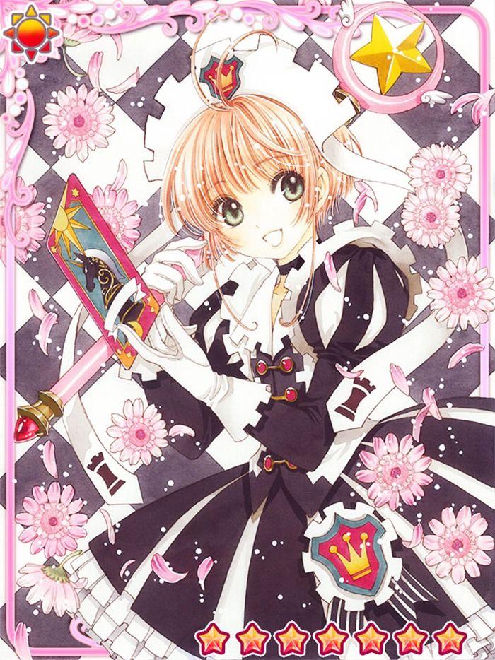 Card Captor Sakura mobile game