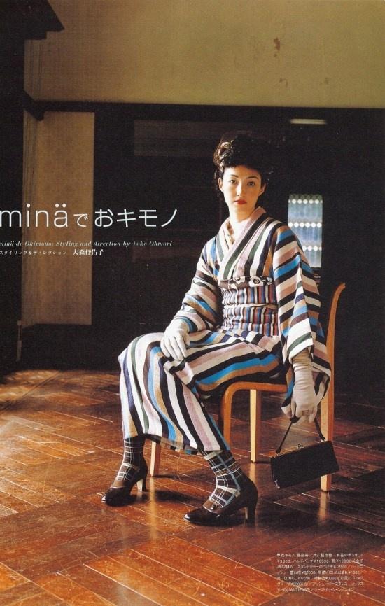 Kimono-Himestyle