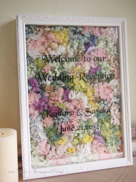 WELCOME BOARD/ウェルカムボード/L - ドライフラワーリース&アレンジ   Dried Flower Arrangement ''Peony'' ピオニー