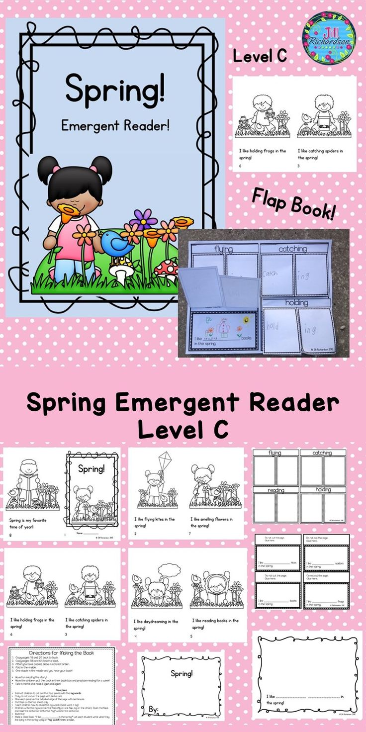 1000 Images About Kindergarten Literacy On Pinterest