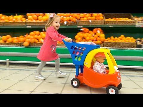 Кукла Беби Бон в супермаркете Настя КАК МАМА покупает новые игрушки и продукты для Baby Born doll - YouTube