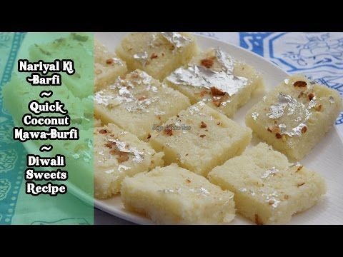 Perfect Nariyal ki Burfi recipe #kidsrecipe #quickrecipe #easyrecipe #indiancuisine #nariyalburfi #indiansweets #barfi #magicofindianrasoi #moir