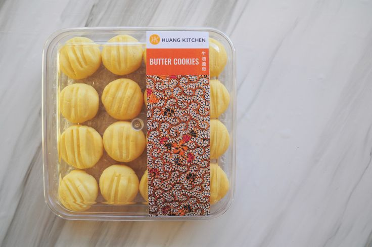 Butter Cookies - Regular Gift Box | Chinese New Year Cookies 2017 Preorder | RM 16