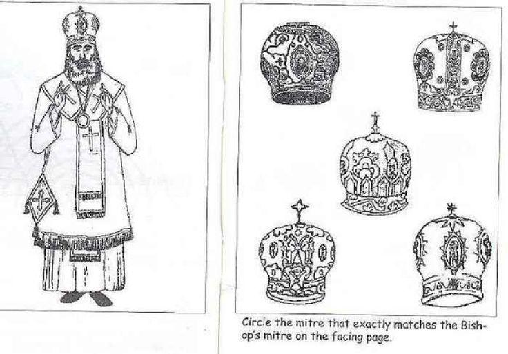 217 best Orthodox Sunday School Ideas images on Pinterest