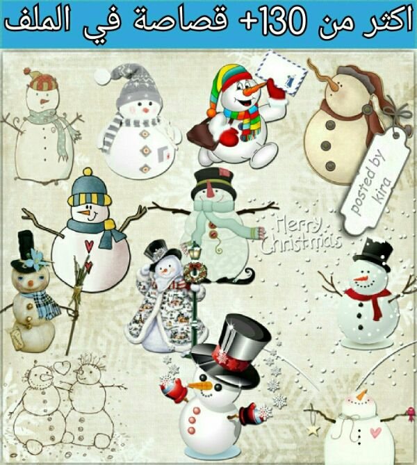 سكرابز رجل الثلج Snowman Png Clipart Free Clip Art Clip Art Design Resources
