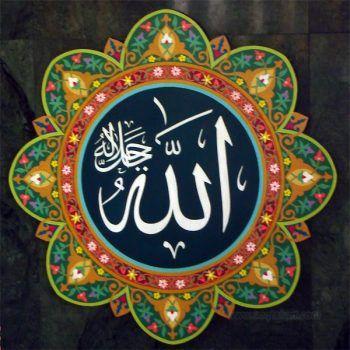 Dekorasi Kaligrafi | GRC Ornamen & Islamic Calligraphy