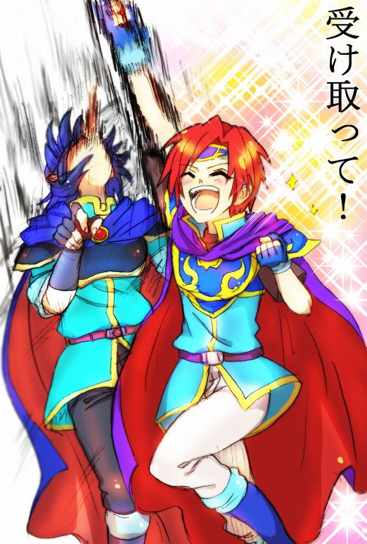 Marth and roy...? by ituki-t on DeviantArt