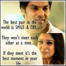 The Best Pair In The World Is Smile And Cry The Wont Meet Tamil Love Quotesnice Quotesromantic Quotesstory