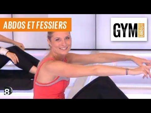 Comment affiner votre Cuisse ? - Renfort musculaire 29 - YouTube