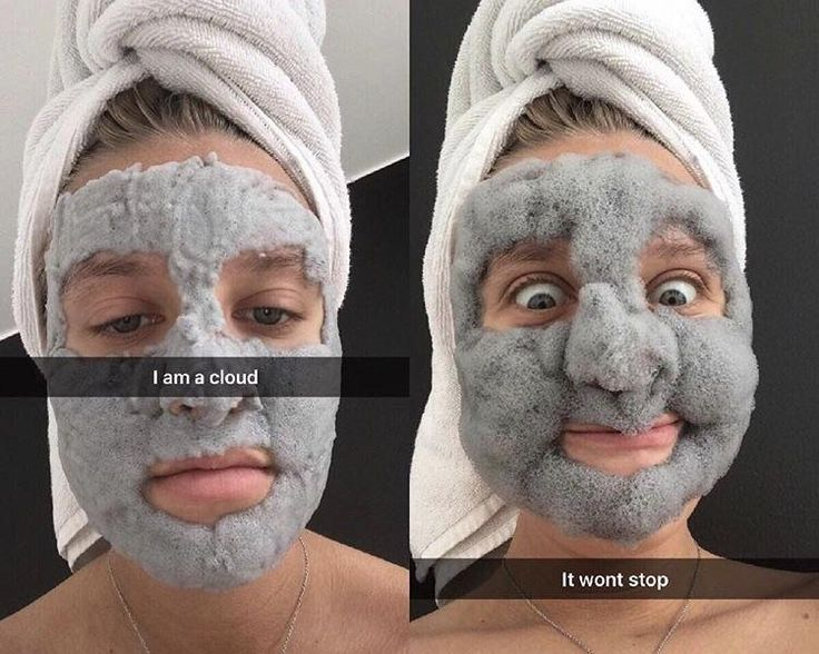 So there is this new face mask out on the market. funny pictures