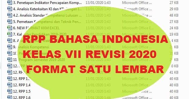 Rpp Bahasa Indonesia 1 Lembar K13 Kelas 7 Revisi 2020 Bahasa Belajar Teknik