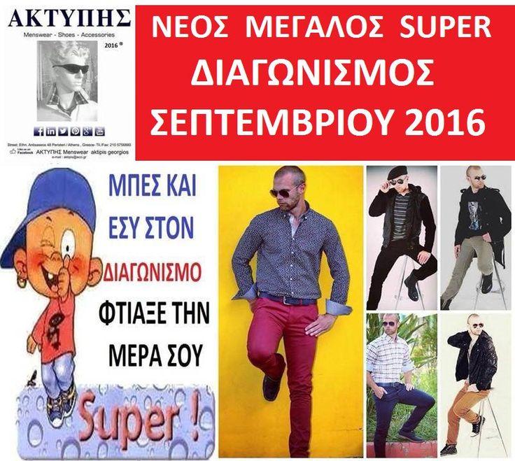 .facebook  https://www.facebook.com/georgios.aktipis1/ …  https://www.facebook.com/georgios.aktipis …