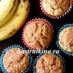 низкокалорийные творожные маффины с бананом