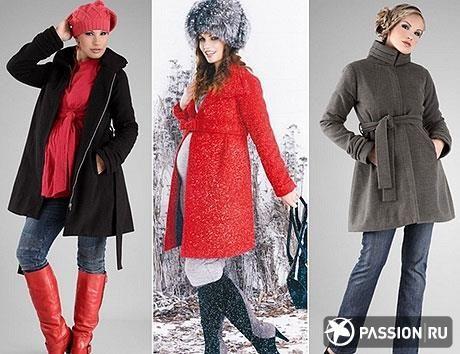 Новинки одежды для беременных пальто