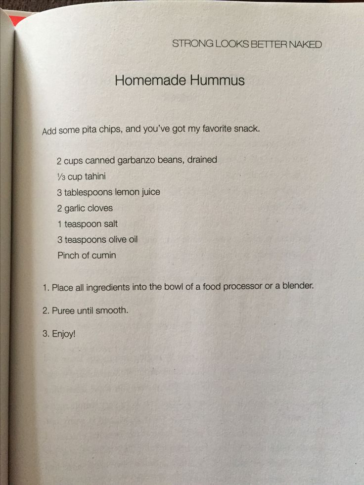Hummus Khloe kardashian strong looks better naked