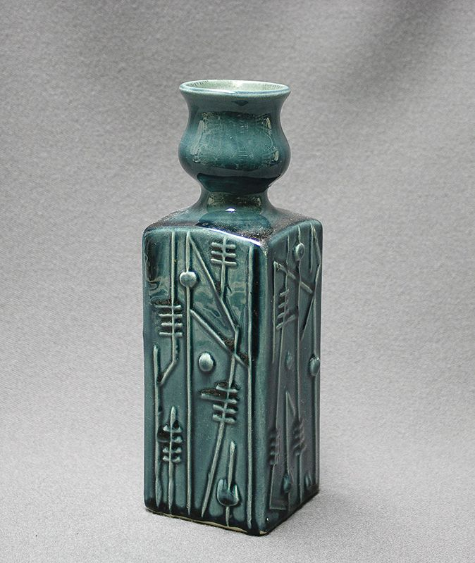Kupittaan Savi vase - I have a similar in blue