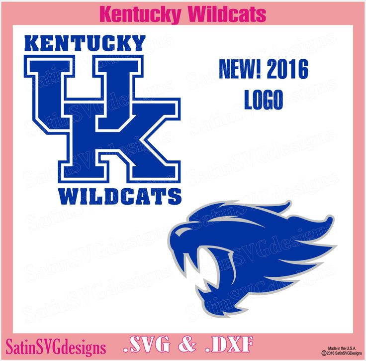 Kentucky Wildcats New 2016 Design Set Files Use Silhouette
