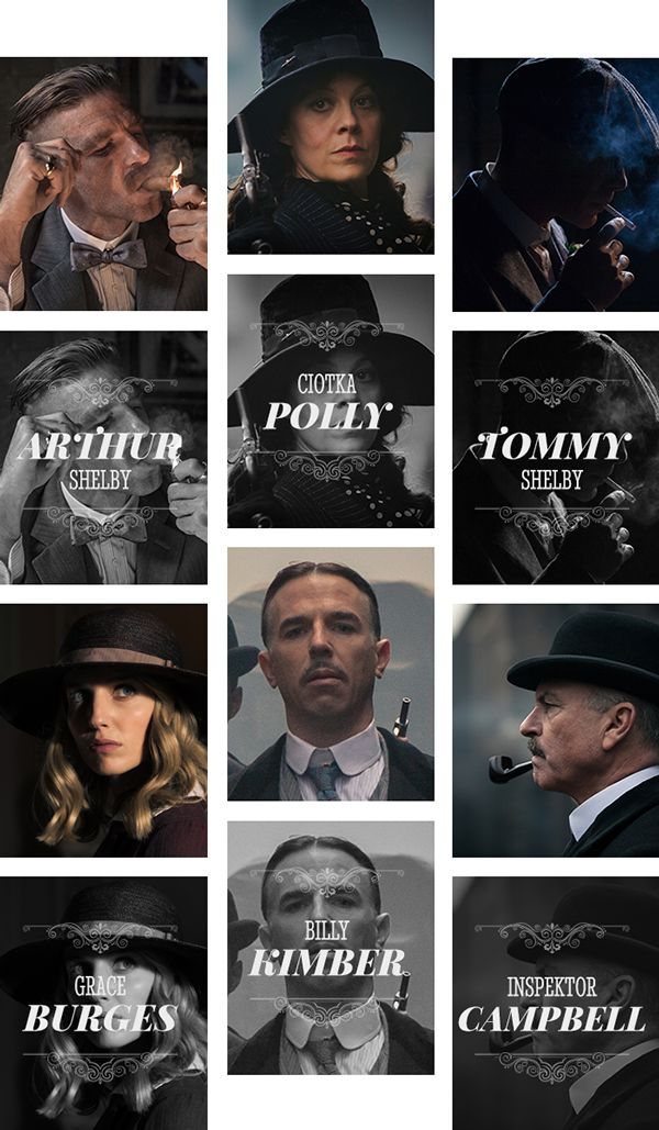 Peaky Blinders by Kuba Bogaczynski, via Behance
