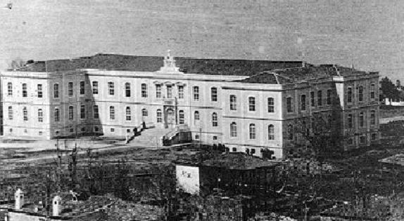 Trebizond Tuition Center, Trebizond