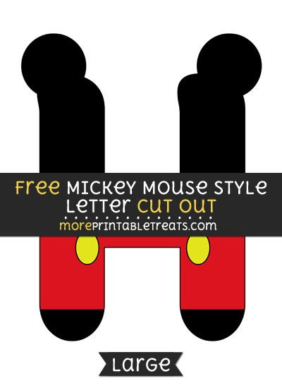 free mickey mouse style letter h cut out large size printable