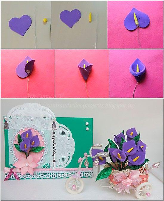 Как сделать цветочки на открытку своими руками, днем