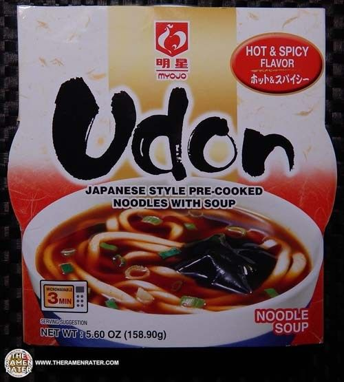Myojo Udon Japanese Style Pre-Cooked Noodles Hot & Spicy Flavor.  Good flavor; a lot of seaweed. The noodles tasted pre-packaged and not fresh though.