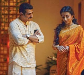 yennai,Arindhaal,Adhaaru,Lyric,Yennai Arindhaal,Yennai Arindhaal Songs,Yennai Arindhaal Videos,Yennai Arindhaal Trailers,Full,Song,Video,Yennai Arindhaal HD Songs,HD,Videos,Movie,Songs