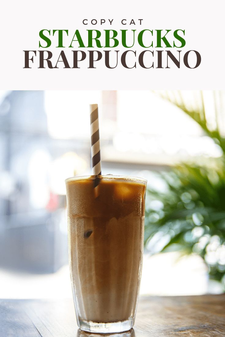 13++ What is the most popular coffee at starbucks ideas in 2021