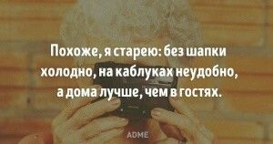 Таки да, как говорят в Одессе!!!