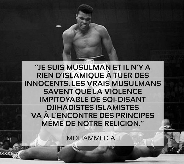 Les 5 plus belles citations de Mohamed Ali                              …