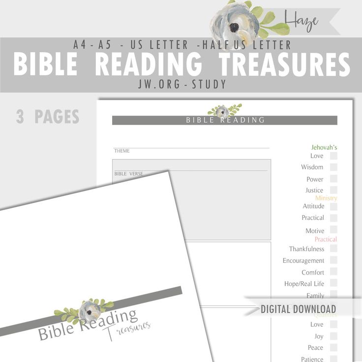 Bible Reading Treasures - A4 - A5 - US letter - Half Letter - jw.org - Download - wildbb - Haze - PRINTABLE JW by WildBB on Etsy https://www.etsy.com/listing/486605232/bible-reading-treasures-a4-a5-us-letter