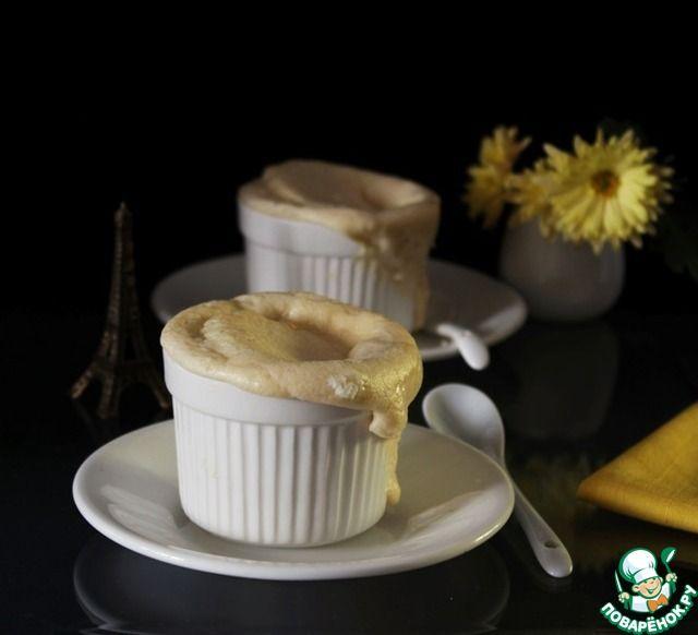 Суфле от француза ингредиенты