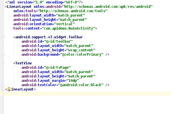 Android Tutorial: How to integrate Retrofit into Networking Calling.