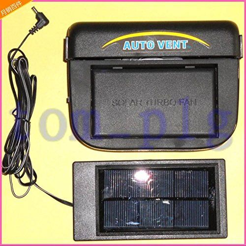 1W Solar Powered Car auto cool fan Air Vent Solar power Fan Black * Insider's special review you can't miss. Read more  : Coffee Maker
