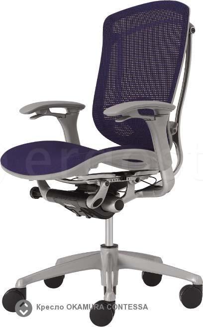 Ортопедическое кресло Okamura Contessa