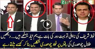 Rauf Klasra is Showing the News Paper with the Verdict against Nawaz Sharif     Rauf Klasra is Showing the News Paper with the...  by go...