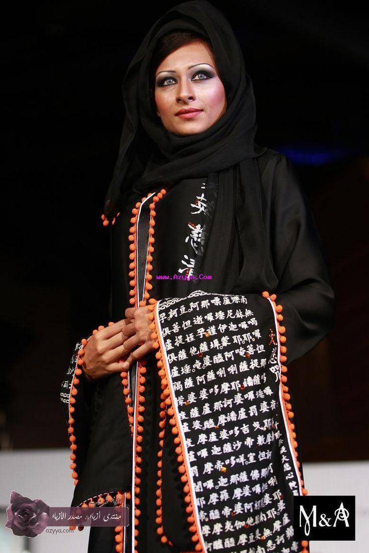 Gambar Tutorial Hijab Barbie Bel Tutorial Hijab