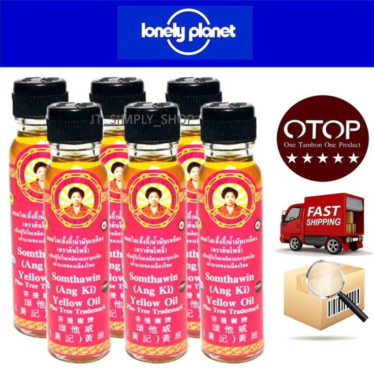 THAI YELLOW OIL SMELLING SALT NATURAL SPA MASSAGE HERB MUSCLE PAIN RELIEF BOTTLE #SOMTHAWINANGKIPHOTREE