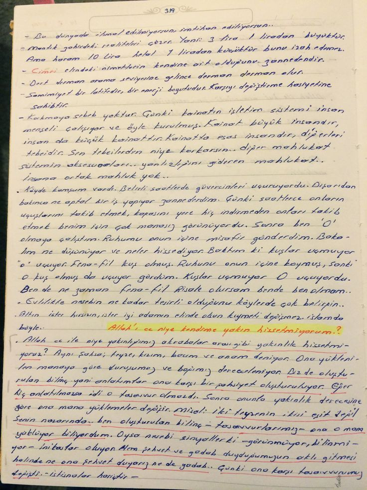 Bu dersin ismini ne yazacağımı ben de bilmiyorum (bu değerli dersin ücreti yoktur) | Nurdersi.com | Görüntülü ve Sesli Risale-i Nur dersleri