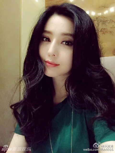 Chinese actress Fan Bingbing  http://www.chinaentertainmentnews.com/2015/07/actress-fan-bingbing.html